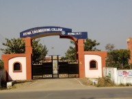 Rewa Engineering College
