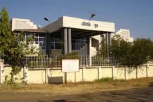 Barkatullah University Institute of Technology