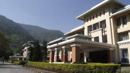 SMIT - Sikkim Manipal Institute of Technology