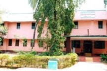 SKR Degree and PG College For Women
