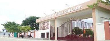 Sardar Bhagat Singh College of Technology and Manage...