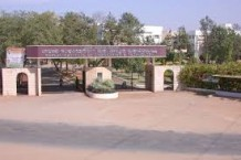 BIET - Bapuji Institute of Engineering and Technology