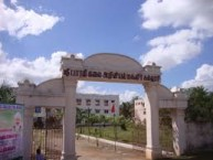 Sri Bharathi Arts and Science College