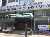 Arihant Group of Institutions