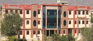 Aryabhatta College of Engineering and Research Center