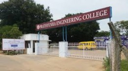 Gurivindapalli Devanandam Mary Memorial College of E...
