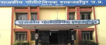 Government Polytechnic College, Shahjahanpur