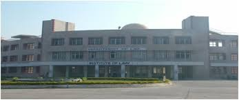 University College - Kurukshetra University Kurukshe...