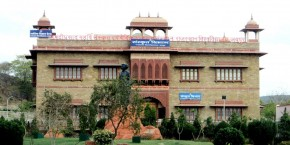 UniRaj - University of Rajasthan