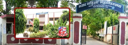 Magadh Mahila College,Patna University